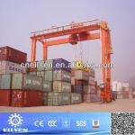 China professional manufacture port gantry cranes-