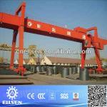 Ship building double girder gantry crane-