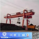 MZ model double girder grab gantry crane-