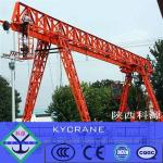from China manufacturer MH model truss-type gantry crane 20ton-