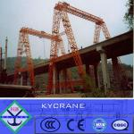 electric travelling MH model truss-type gantry crane 5ton-