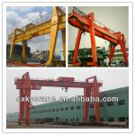 Double girder gantry crane(portal crane) for sale 30T-
