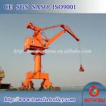 40t high quality harbour and shipbuilding using MQ model portal crane-