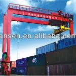 Heavy Duty Portal Container Crane