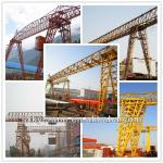 5~32T MH Model Gantry Crane with cantilever (portal crane)