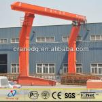 CE certification hoist travelling rail mounted gantry crane/Portal gantry crane