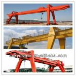 50T Double girder gantry crane used for factory yard