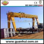 MHS double girder gantry crane with hoist trolley