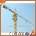 The best quality tower crane manufacturers-