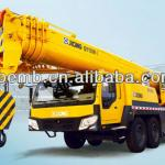 overhead travelling crane with 100 tons liafting capacity /mobile harbour crane/hot sale toy crane machine QY100K-I-