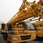 XCMG QY16D hyundai truck crane for sale-