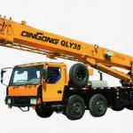 China New Hydraulic 35T Truck Crane QLY35(Made In China) For Sale
