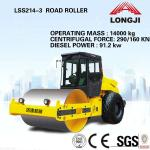 Mechanical single drum vibratory compactor 14t( LSS214-3)