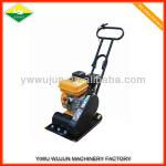 WJ-Machinery Gasoline Plate Compactor