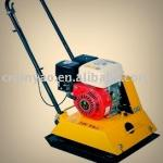 plate compactor-