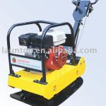 plate compactor/vibratory compactor/reversible plate compactor-