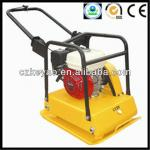 Reversiable plate compactor-