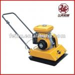Robin vibrating plate compactor with CE