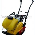 Plate compactor CNP15-1-