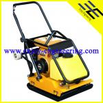 electric vibratory plate compactor with water tank-