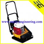 C50 honda plate compactor with fordable handle-