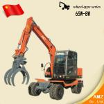 AMZ 65W-8W wheel-type excavator with wood clamp-