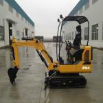 Hot sale 1.8ton mini digger UP18-9 with Yanmar engine-