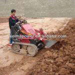 0.36T new mini multifunctional crawler bucket loader-