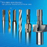 solid tungsten carbide reamer with straight shank and straight flute