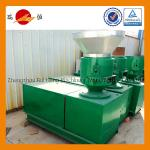 High Efficiency sawdust biomass pellet machine