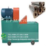High Efficiency Biomass Briquette Machine