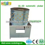 Professional chicken plucker fingers rubber finger/automatic