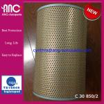 Industrial Filtration Equipment MERCEDES BENZ mann new compressed Air Filter C 30 850/2