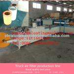 SHUANGJIA FACTORY-AIR FILTER PRODUCTION LINE