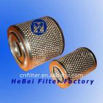Replacement Stainless Steel Filter Cartridge