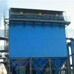 Hot Selling Air Pulse Jet Baghouse Dust Collector for Cement Plant-