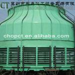 frp cooling tower-