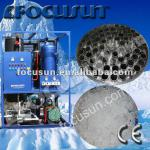 Focusun Small Capacity tube ice machine with ice packaging machine-