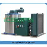 Professional flake ice machine 2000kg a day with CE approved. PLC control system made in China-