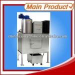 Concrete cooling flake ice machine-