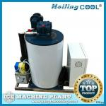 Sea water flake ice machine 1500kg/day for food processing-