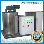 Sea water flake ice machine 1500kg/day for beef processing-