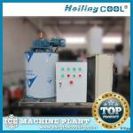 Sea water ice maker 2000kg/day for seafood processing-