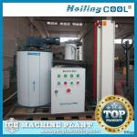 Customization marine flake ice machine 2000kg/day-