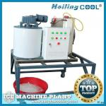 Marine flake ice machine 2000kg/day made in China-