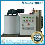 Air cooler sea water flake ice machine 1500kg/day-