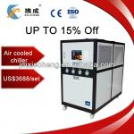 water chiller price/industrial chiller/water chiller 12Hp-