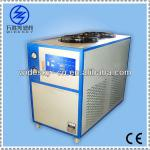 Small Water cooling Chiller unit price-
