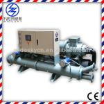 industrial water cooled screw chiller-
