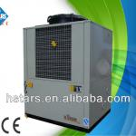 industrial air cooled chiller-